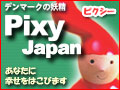 Pixy Japan